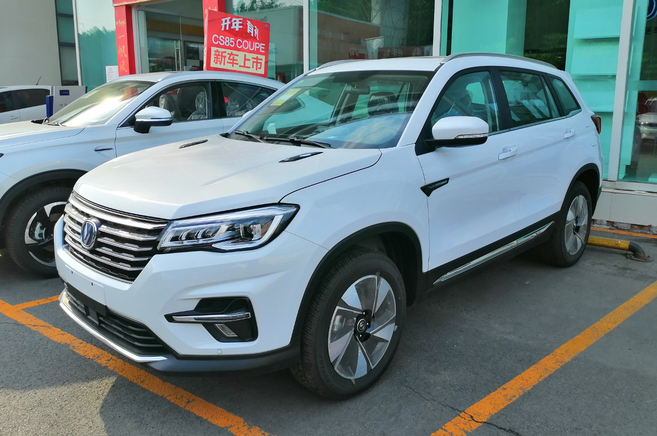 Chinese Auto Manufacturers in Mexico - Border Assembly